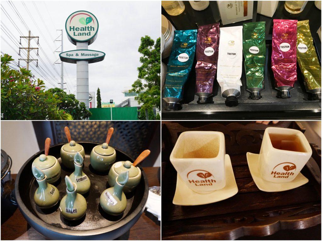 【曼谷按摩推薦】Health Land Rama 2分店的香氛精油SPA體驗!(泰文地址、google地圖、優惠票卷連結)