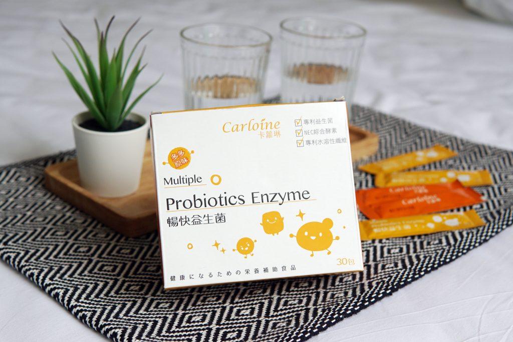 【育兒】寶寶超愛吃的卡蘿琳暢快益生菌。國際專利認證的益生菌推薦