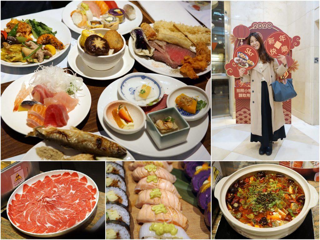 【欣葉日本料理】2020最新全菜色經典推薦!台北必去吃到飽餐廳–欣葉信義店(優惠、信用卡折扣與訂位整理)
