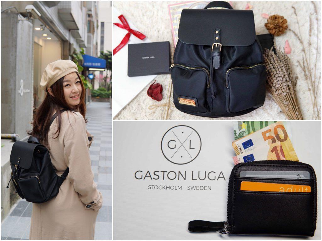 【後背包推薦】來自瑞典的GASTON LUGA經典黑PÄRLAN後背包
