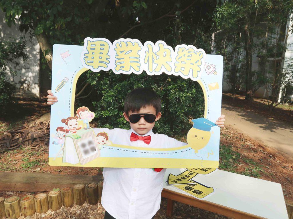 【希6Y2M】幼兒園畢業典禮提前辦,準備上小學了!!