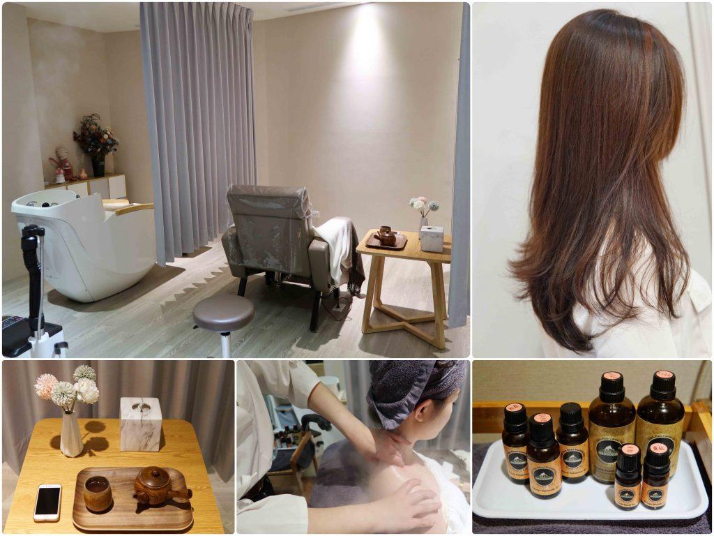 【中壢護髮推薦】貴婦般的洗頭護髮療程推薦 TIAM HAIR SALON