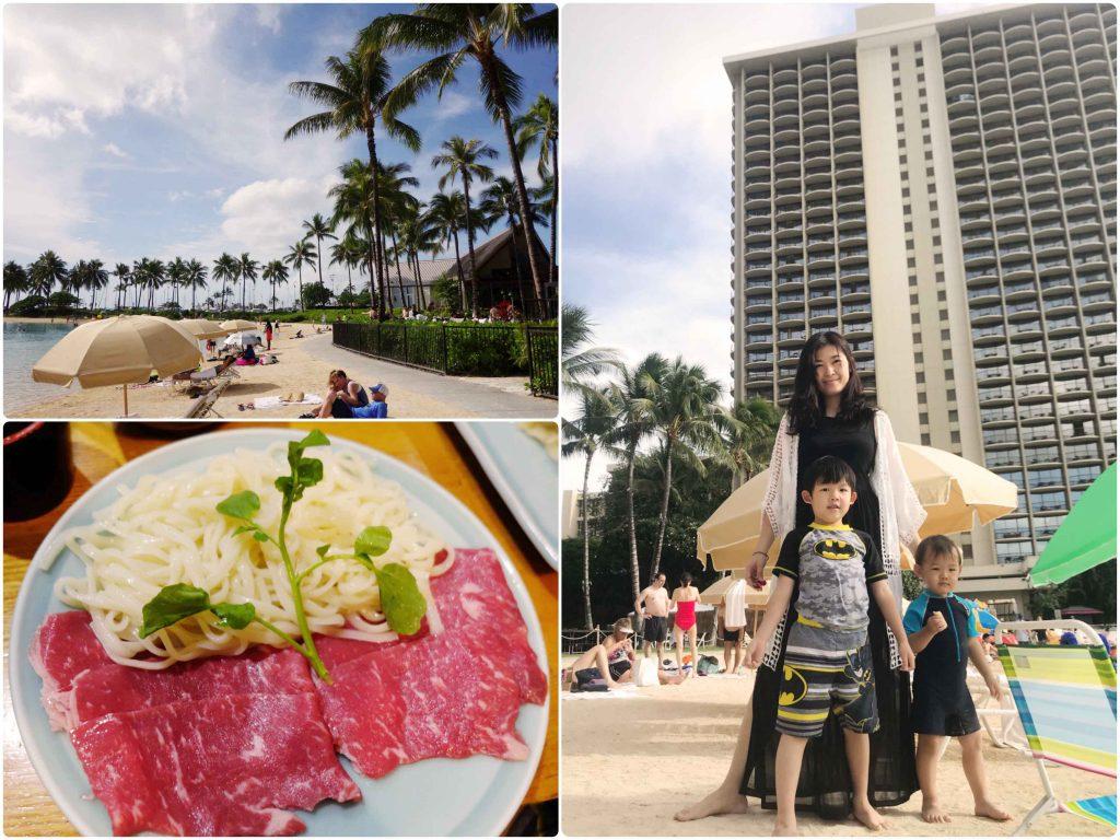 【夏威夷親子景點】帶小孩必去的希爾頓無浪人造海灘。初花日本料理