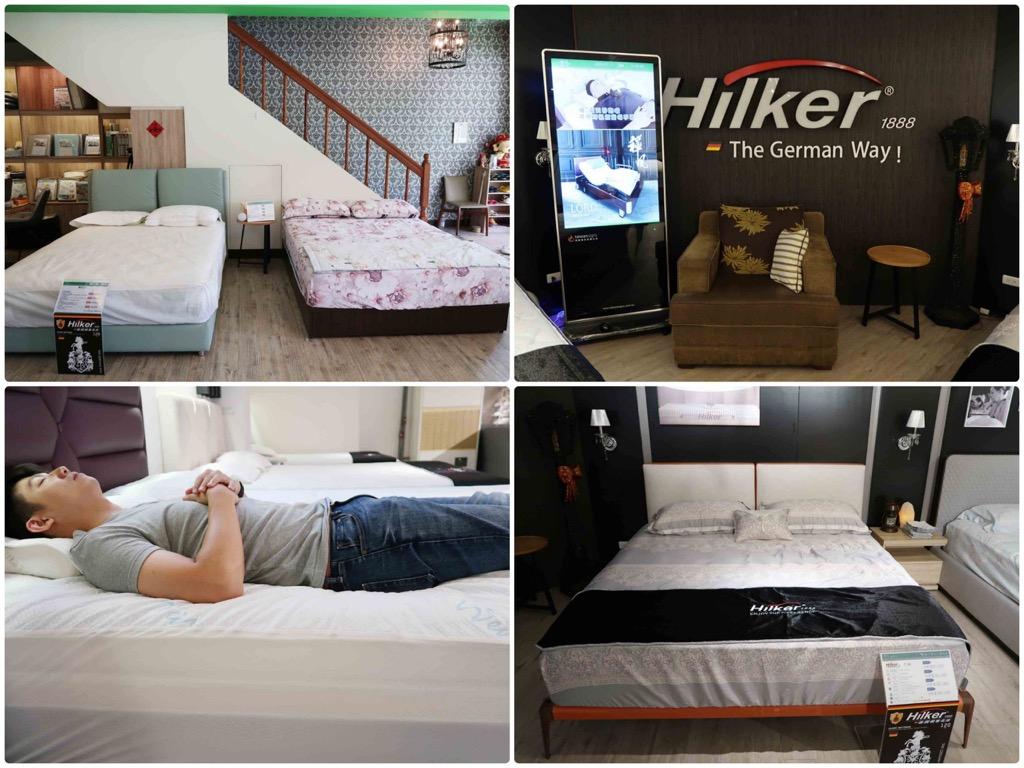 【床墊推薦】林口床大師。超舒服的德國優客、美國伊麗絲名床!