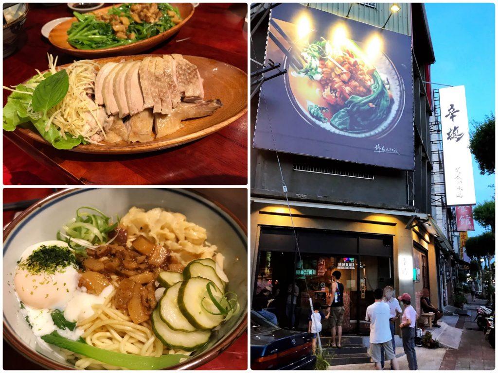 【食記】桃園平鎮。辛梅-阿嬤的味道 濃濃復古風的古早味麵店。平價又好吃值得推薦!