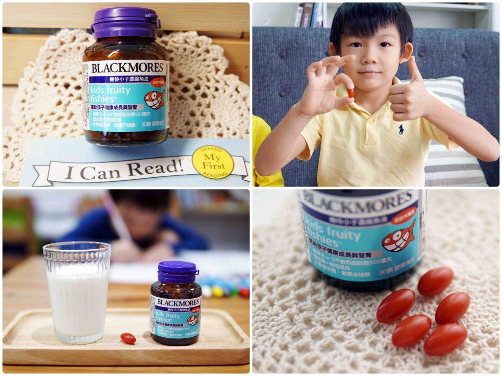 【兒童魚油推薦】澳佳寶機伶小子。小孩超喜歡的完全無腥味魚油膠囊推薦!