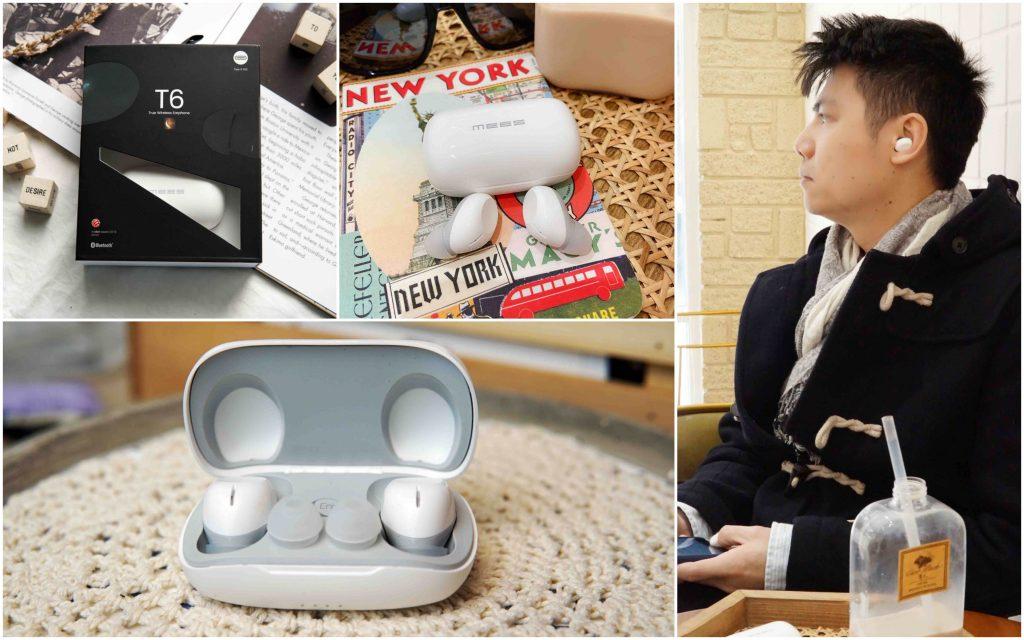 【開箱】MEES T6。千元有找~CP值超高的無線藍牙耳機|音質好、待電長、耳塞舒適;操作超簡便!