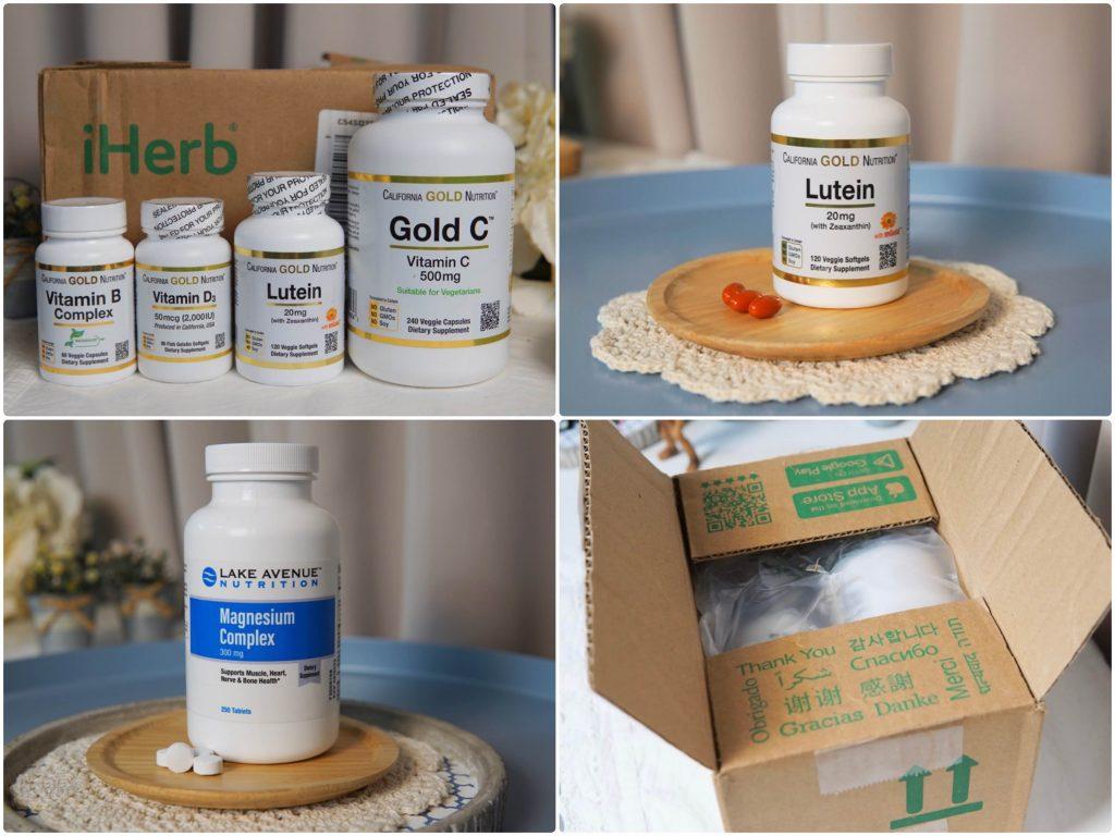 【保健食品】美國直送來台的iHerb購物ㄐㄧ