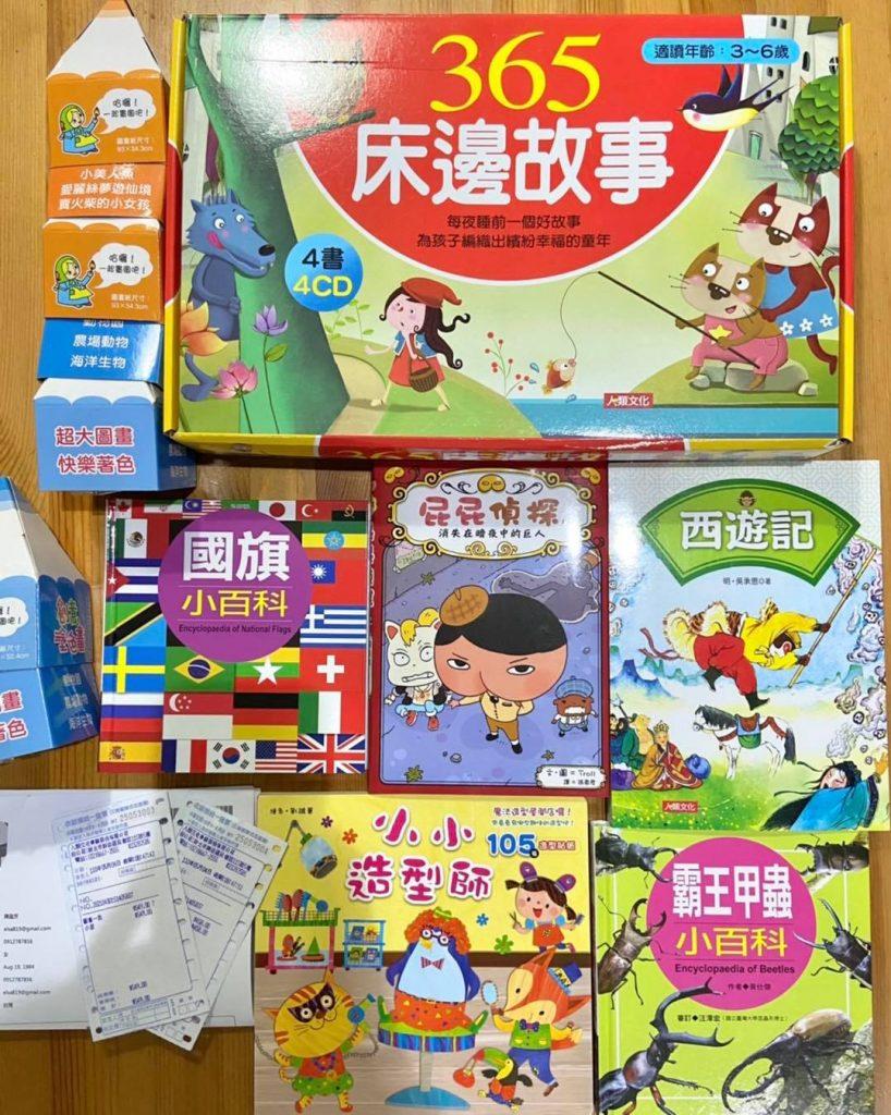 【兒童書籍】有注音的西遊記、365床邊故事、人類文化小百科 (限時購書八折優惠連結)