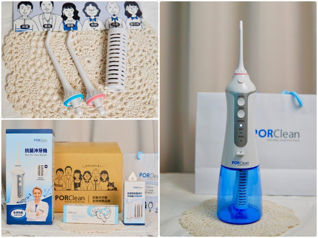 【寶可齡POPClean沖牙機心得分享】全球第一抗菌沖牙機|限時團購4噴頭+3濾芯優惠組合