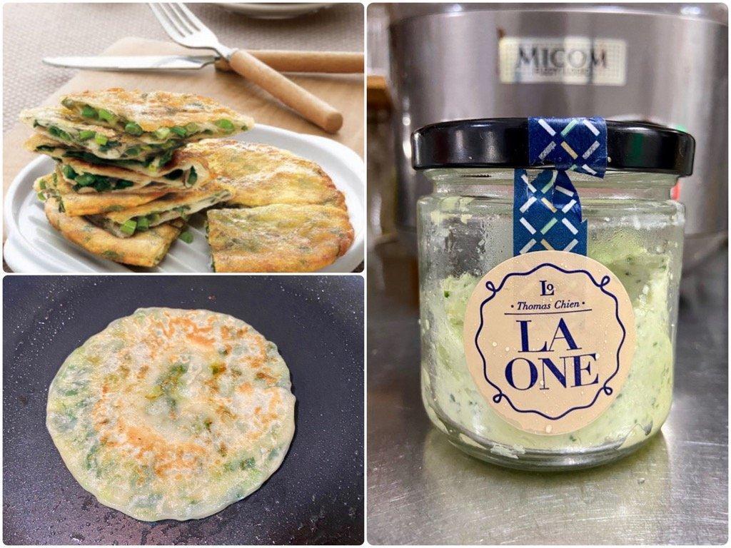 懶人快速早餐|La One Kitchen香草大蒜奶油抹醬&義豐蔥油派輕鬆煮
