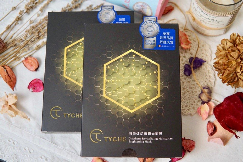 敏感肌面膜推薦|TYCHE太姬石墨烯活顏鑽光面膜。2021世界品質評鑑大賞得獎面膜!