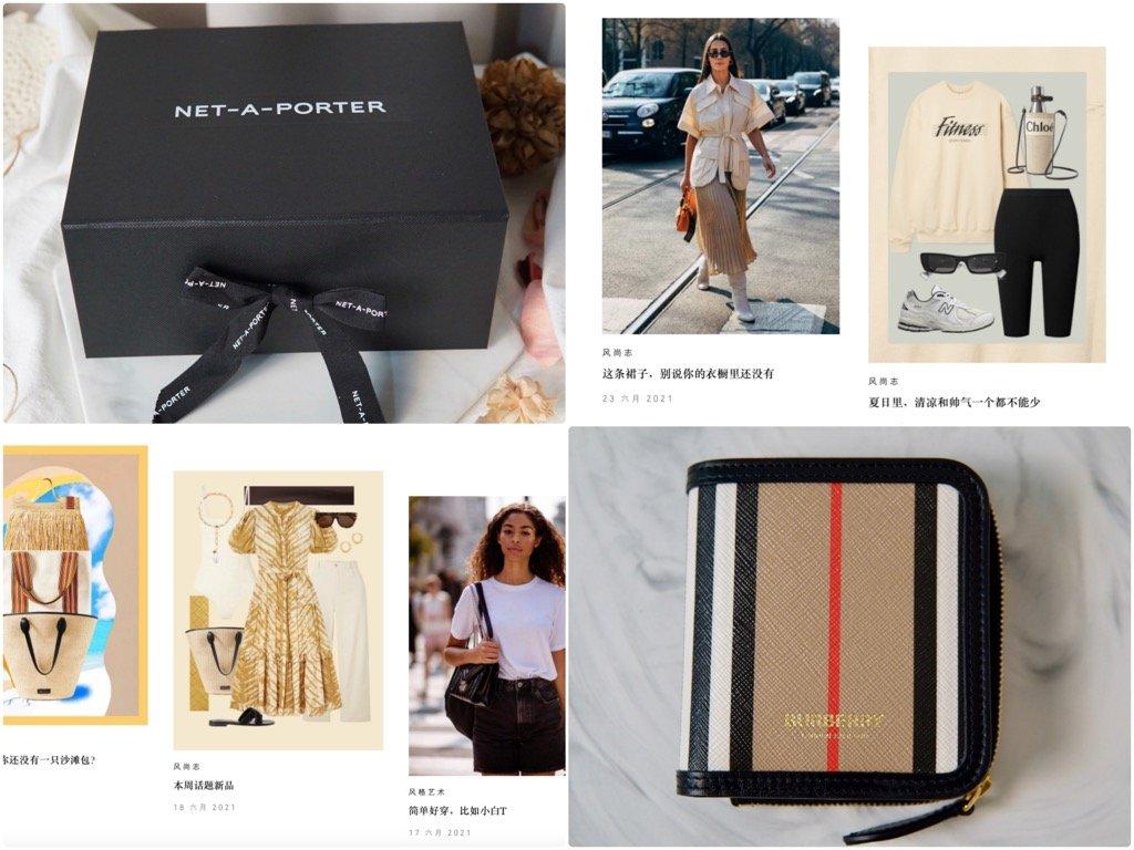NET A PORTER精品購物網站教學、Burberry經典格紋短夾開箱|頗特女士註冊、結帳、優惠折扣碼、國際運費、關稅、精品購物資訊分享