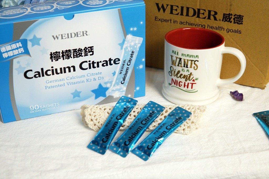 WEIDER 威德檸檬酸鈣|醫生推薦的好吸收鈣,大人小孩都愛吃的果香粉狀!輕鬆補充檸檬酸鈣+維生素D3+鎂完美配方!